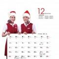 山东航空公司推出2012空姐日历