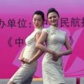 10家公司空姐角逐2010中国民航十佳空乘