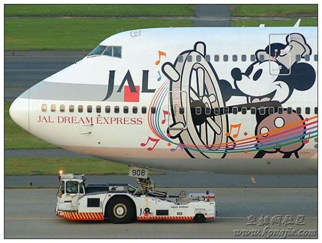 论坛 69 空姐社区 69 cc自拍 69 可爱的飞机          小图大图