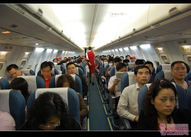 拍摄重庆飞机场
