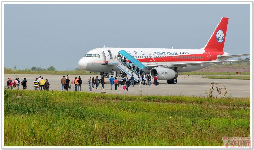 拍摄重庆万州飞机场