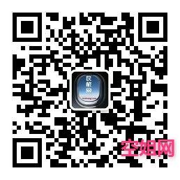 vxminhangwang.jpg