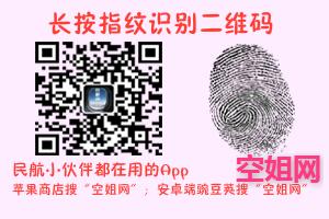 微信宣传图2.png