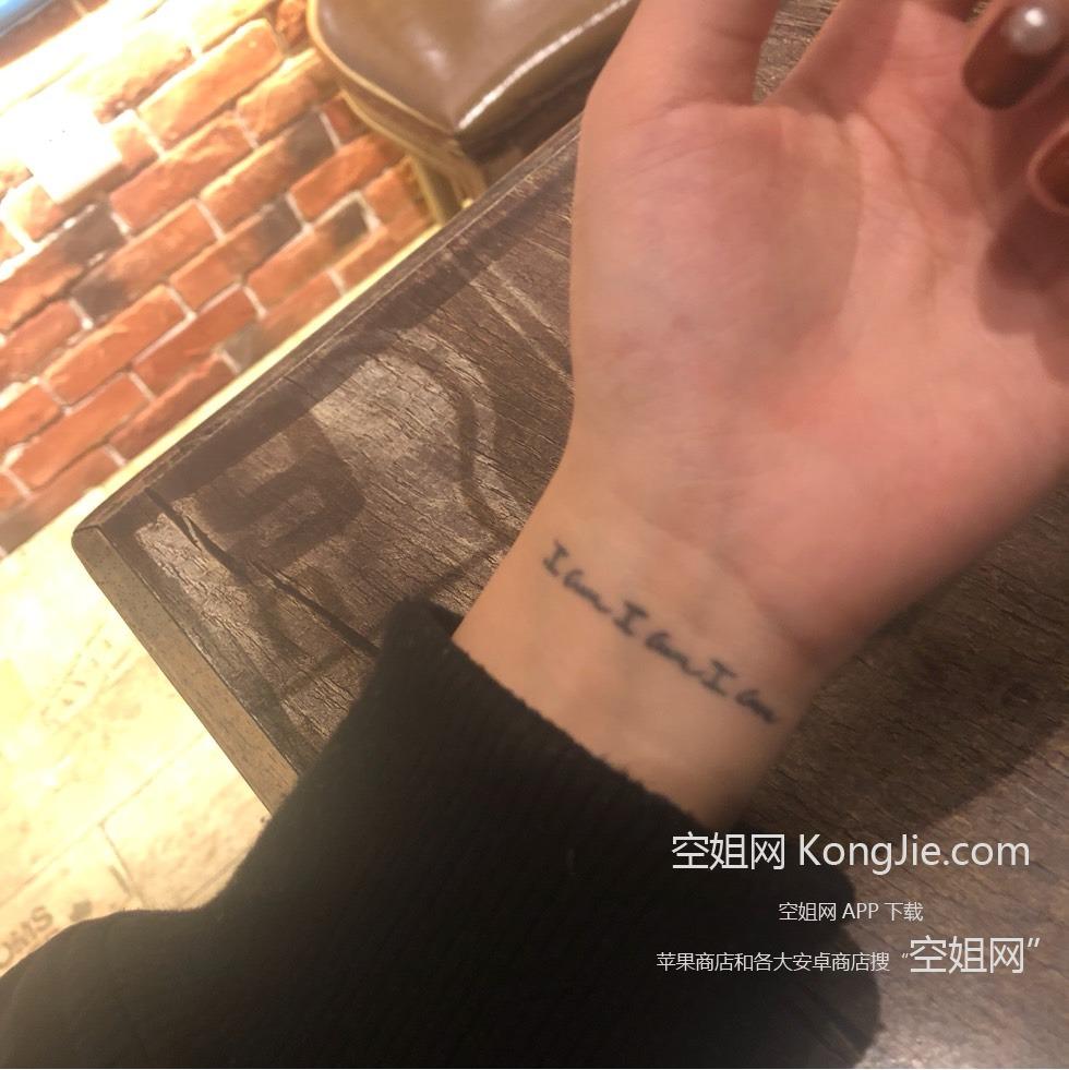朋友想面空乘 请问洗纹身一定会留有疤痕吗 这样的洗了纹身体检什么