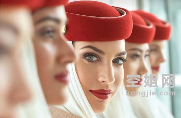 emiratescrew.jpg
