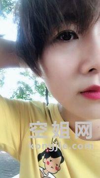 5.29海航广州站