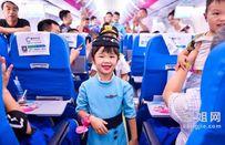 厦航儿童节航班
