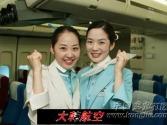 我也来个空姐图片全集~!哈哈 最全的空姐  哪个国家的都有~!保证有没见过的~!