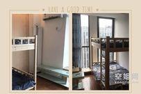 北京南航面试出租宿舍 60元一天,可以洗