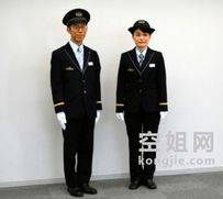 超6成空姐遭偷拍 日本航空引入裤装制服 JR东日本全面废除裙装