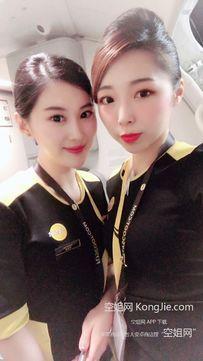 和台湾美女的愉快旅程