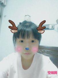 一枚00后 明年暑假就要去北京学习了