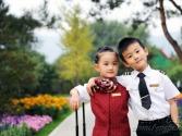 AIR CHINA最帅的帅哥跟最美的美女,国航版主亲自推荐,还有限制级的KISS照