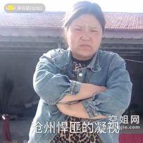 吉祥航空南京站3月23号面试有小姐姐一起